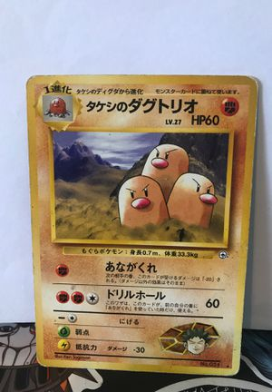 Japanese Brock's Dugtrio - Gym Challenge Set for Sale in Felton, CA