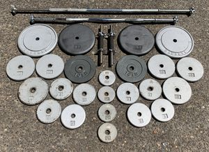 Workout Adjustable Weights 4 Bars & 230lbs Total for Sale in Happy Valley, OR