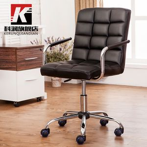 High Back Executive Office Chair Executive Computer Seat PU Leather 360° Swivel for Sale in Montebello, CA
