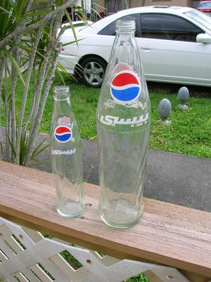 Vintage Lebanon Arabic PEPSI Middle Eastern Clear Glass Soda Cola Bottle 350/1000ML SET This Authentic Glass SET is in EXCELLENT Condition for Sale in Plantation, FL