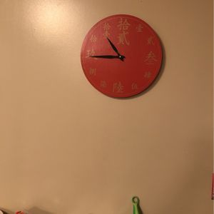 Oriental Wall Clock for Sale in Washington, DC
