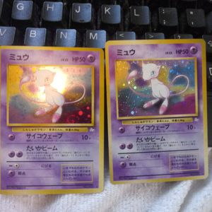 ×2 mew fossil card lot for Sale in Roanoke, VA