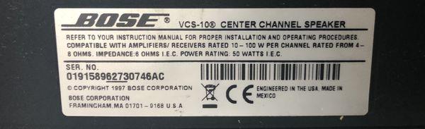 Bose 5.1 surround sound system