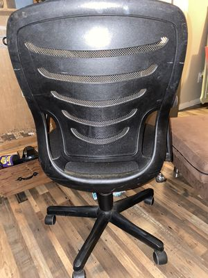 Office chair has a little wear and tear on the seat but very comfortable chair and functional for Sale in Denham Springs, LA