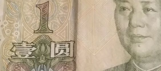 1 Yuan for Sale in Houston,  TX