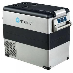 [New] 53 Quarts Portable Electric Car Cooler Refrigerator EP24414US for Sale in El Monte, CA