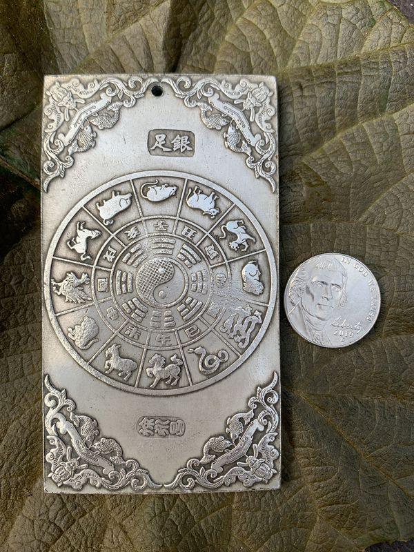 Detailed Elephant Chinese Metal Plaque