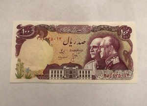 Iran Shah 50th anniversary of Pahlavi Rule Commemorative Issue 100 Rials Banknote for Sale in Alexandria, VA