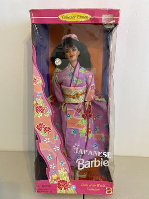 JAPANESE BARBIE BY MATTEL 1994 #14163 C.E. DOLLS OF THE WORLD COLLECTION NIB! for Sale in The Bronx, NY
