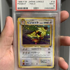 Vintage Japanese Pokémon Card from 1996 PSA 9 Pidgeot (East Bay Area Meetups) for Sale in Brentwood, CA