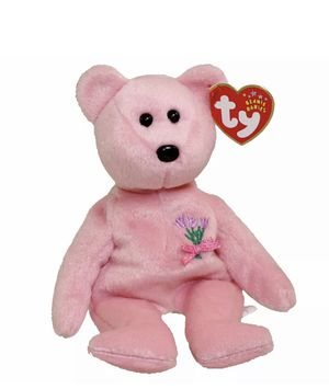TY Beanie Baby - MUM the Bear (8.5 inch) - MWMTs Stuffed Animal Toy for Sale in Aliquippa, PA