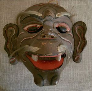 Authentic Indonesian Diety Mask for Sale in Springfield, OR