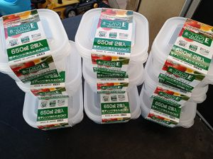 Storage Food Containers for Sale in El Monte, CA