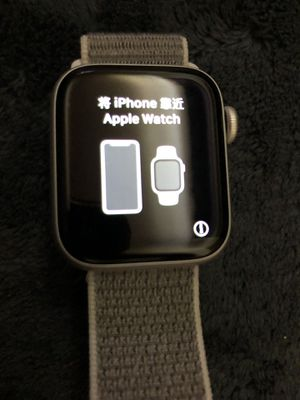 Apple Watch Series 4 gps only for Sale in Moreno Valley, CA