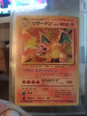 Pokemon Japanese 1st Gen Holo Charizard *NOT 1ST ED* for Sale in Stockton, CA