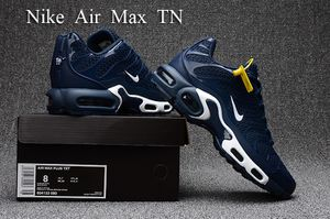Nike Air Max Plus TN Ultra Men's Running Trainers Shoes for Sale in Cambridge, MA