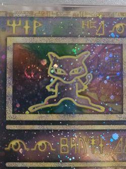 Pokemon 1999 2000 Ancient Mew II Japanese PSA 10 Gem Mint Charizard Blastoise Venusaur Pikachu for Sale in Garden Grove,  CA
