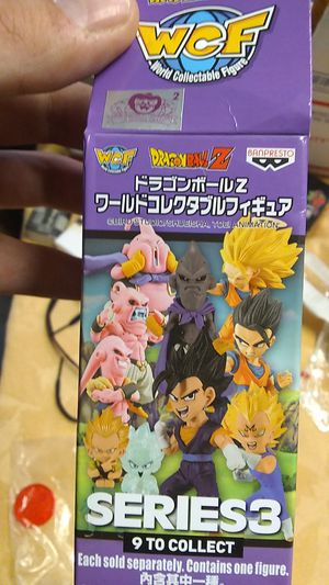 Dragon Ball z Gohan for Sale in Portland, OR