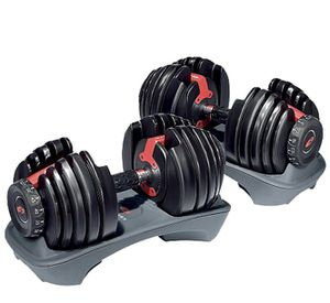 Bowflex Selecttech Dumbbells 552 Pair 5-52.5lbs each Exercise Train Muscle NEW IN BOX for Sale in Naperville, IL