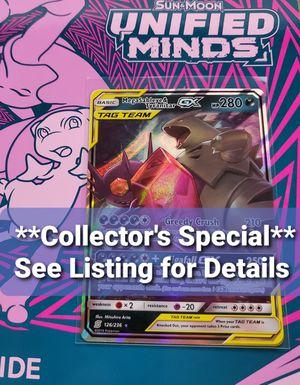 Pokemon: Mega Sableye & Tyranitar-GX, Unified Minds #126 *Rare Holo GX* for Sale in Chesilhurst, NJ
