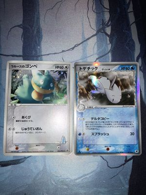 Pokemon Card 2 Japanese Holos - Munchlax Holo Pokemon Center Promo + 1st Edition Togetic Holo Delta Species OBO for Sale in Garden Grove, CA