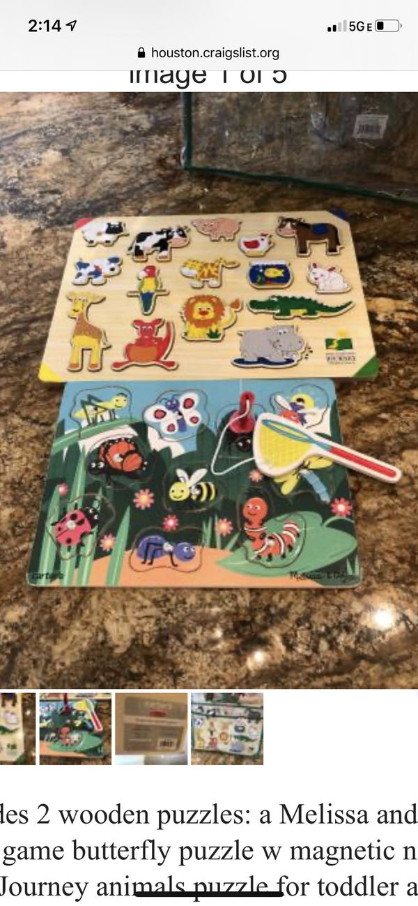 Melissa and Doug Lot 4 wooden puzzles