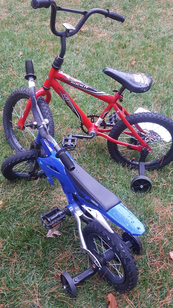 too bike