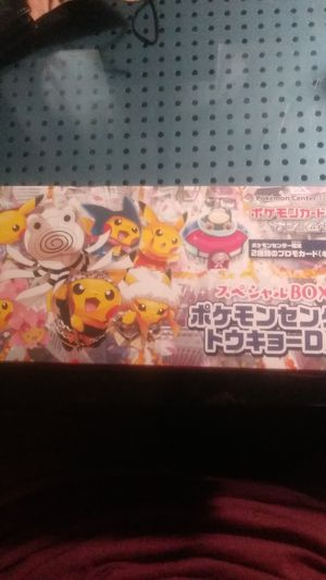 Pokemon cards -Pokemon center Tokyo DX promo( no longer in print) for Sale in Clearwater, FL