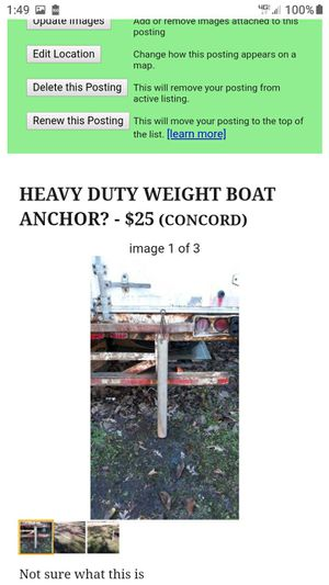 HEAVY WEIGHTED BOAT ANCHOR? for Sale in Lynchburg, VA