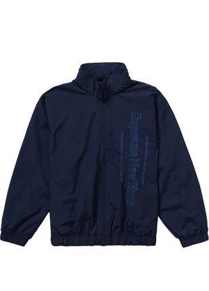 Supreme Side Logo Track Jacket for Sale in Alexandria, VA