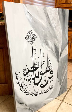 Islamic calligraphy paintings for Sale in Overland Park, KS