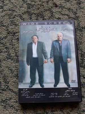 arabic video like ne for Sale in Baltimore, MD