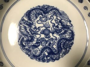 Blue and White Double Dragon Play Pearl Disk for Sale in Seattle, WA
