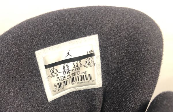 "Nike Air Jordan 13 Retro ""Altitude"" (Size 10.5)"