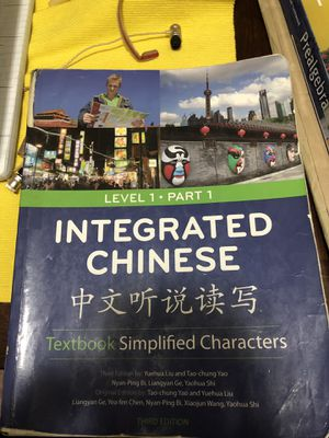 Integrated Chinese Level 1 Part 1 Third Edition for Sale in Pico Rivera, CA