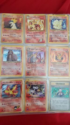 Pokemon cards. Original sets (1995-2002) for Sale in Stone Mountain, GA