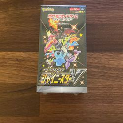 Pokémon Japanese Shiny Star V Booster Box S4a for Sale in Lake Oswego,  OR