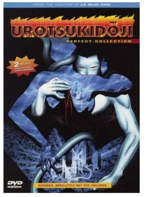 DVD urotsukidoji the perfect collection 2Dvd set- complete. Out of print and highly sought-after for Sale in Byrnes Mill, MO