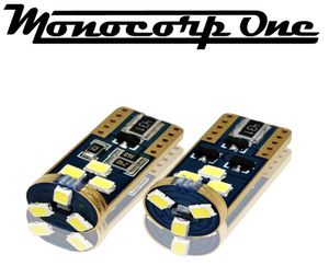 Monocorp One T10 9smd Canbus Safe LED BULBS for Sale for sale  Bronx, NY