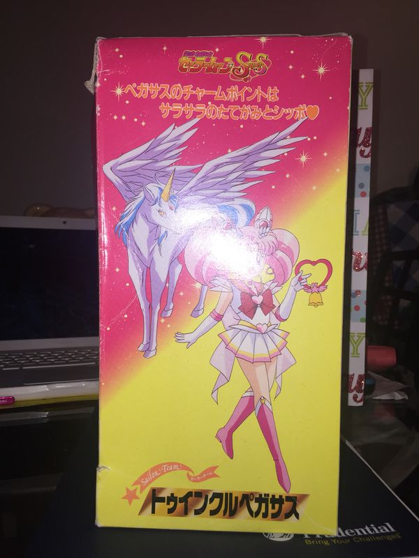 Pegasus Sailor Moon figure rare
