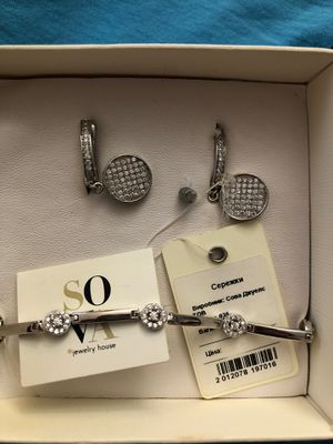 Silver earring and bracelet for Sale in Franklin Park, IL