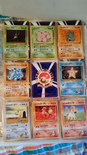"1996 Japanese ""Pocket Monsters"" Collection of rare Pokemon cards for Sale in Kissimmee, FL"