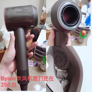 Dyson Hair Dryer for Sale in Tampa, FL