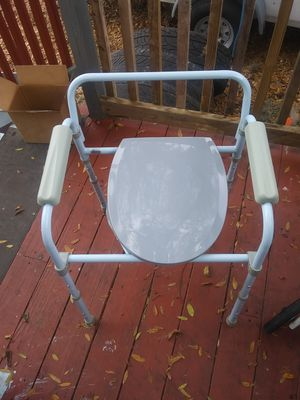 adult potty chair for Sale in Citrus Hills, FL