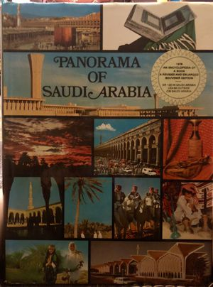 Signed By Author! Panorama of Arabia Book for Sale in Frostproof, FL