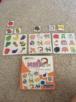 matching game for Sale in Goodyear, AZ