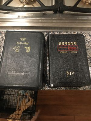 Korean bible FREE with cover and half English one FREE for Sale in Tujunga, CA