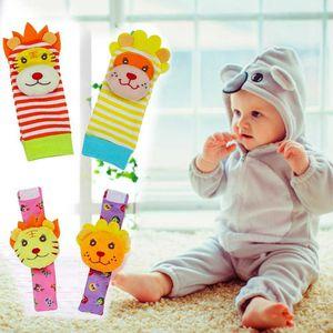 4pcs Tiger Wrist Rattles & Socks for Sale in Norfolk, VA