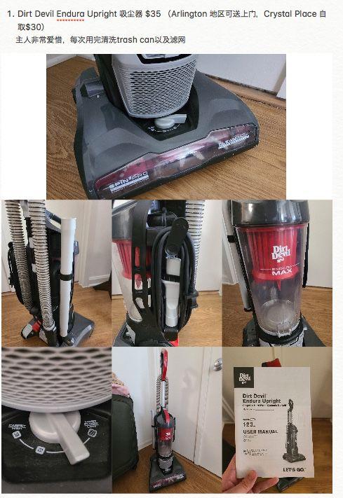Dirt Devil Endura Upright Vacuum Cleaner