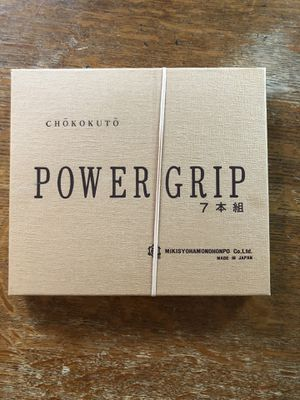 Chokokuto Power Grip Japanese Carving Tools for Sale in Colleyville, TX
